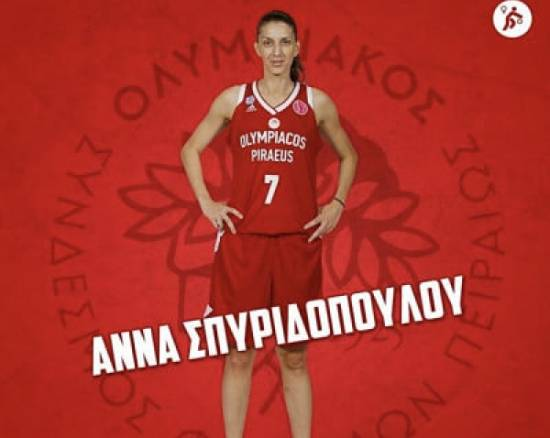 Anna Spyridopoulou has re-signed with Olympiakos Piraeus