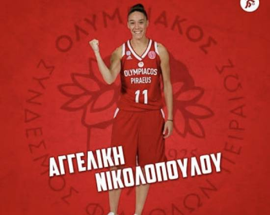Angeliki Nikolopoulou has re-signed with Olympiakos Piraeus
