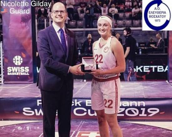 Nicolette Gilday has signed with Eleftheria Moshatou